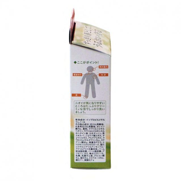 牛乳石鹸 薬用すっきりデオドラントソープ03