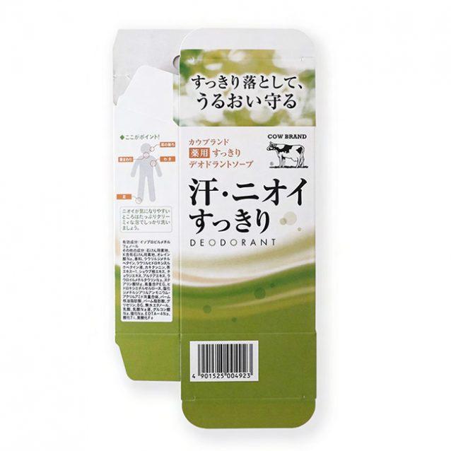 牛乳石鹸 薬用すっきりデオドラントソープ07